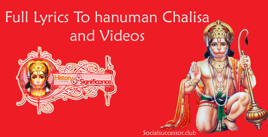 lyrics to Hanuman Chalisa in hindi